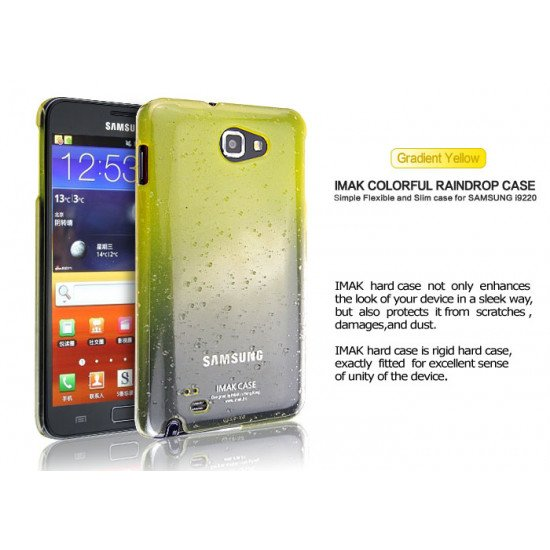 Чехол-накладка IMAK Rain для Samsung Galaxy Note - N7000 Желтый